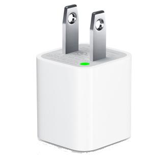 1f511474c54 5W USB Power Adapter